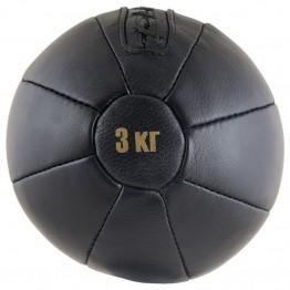 Медбол 3 кг